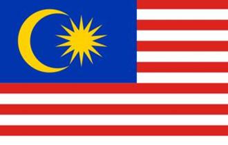 马来西亚签证