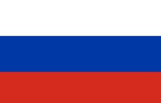 俄羅斯簽證
