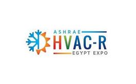 埃及開羅暖通制冷展覽會HVAC-R
