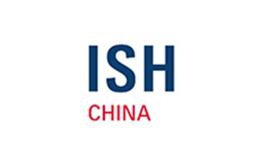 北京供熱通風空調衛浴及舒適家居系統展覽會ISH china +CIHE