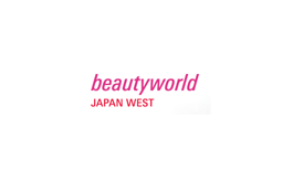 日本大阪美容化妆品展览会Beautyworld Japan