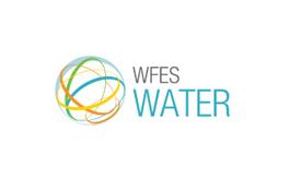 阿聯酋阿布扎比水處理展覽會WFES