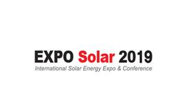 韓國首爾太陽能光伏展覽會EXPO SOLAR