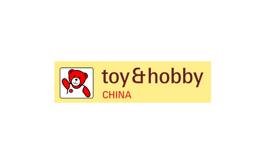 深圳玩具及婴童用品展览会