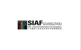 廣州國際工業機器人及視覺展覽會SIAF