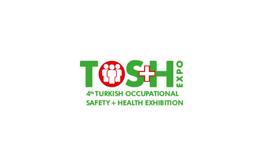 土耳其伊斯坦布爾勞保展覽會TOS&H