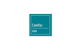 上海壓縮機及設備展覽會ComVac Asia
