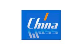 上海玻璃工业技术展览会CHINA GLASS