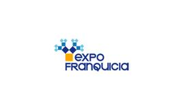 西班牙马德里连锁加盟展览会Expo Franquicia