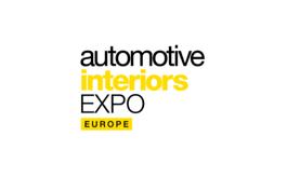 德国斯图加特国际汽车内饰展会Automotive Interiors