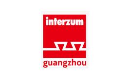 廣州國際家居生產設備及配料展覽會Interzum guangzhou