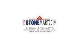 印度斋普尔石材展览会Stonemart
