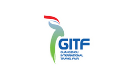 廣州國際旅游展覽會GITF