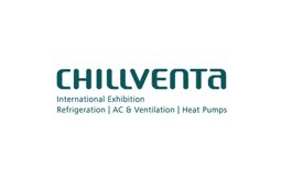 德國紐倫堡制冷空調通風及熱泵貿易展覽會CHILLVANTA