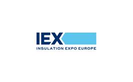 德国保温隔热绝缘防火材料的技术贸易展览会insulation