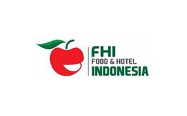 印尼雅加達酒店用品展覽會FHI