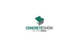 印尼雅加达混凝土展览会Concerete Show
