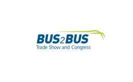 德国柏林客车展览会BUS2BUS