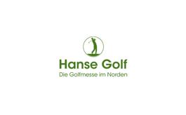 德国汉堡高尔夫用品展览会Hanse Golf Hamburg