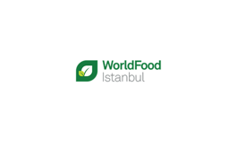 土耳其伊斯坦布爾食品及飲料展覽會WORLDFOODISTANBUL
