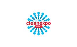 俄罗斯莫斯科清洁用品展览会CleanExpo