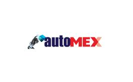 马来西亚吉隆坡工业自动化展览会AUTOMEX