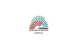印度金奈珠宝展览会GJIIE