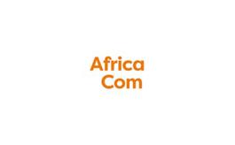 南非约翰内斯堡通信展览会AfricaCom