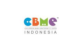 印尼雅加达玩具及孕婴童展览会CBME Indonesia