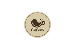 上海咖啡与茶展览会CAFEEX