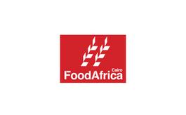 埃及開羅食品展覽會FoodAfrica