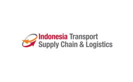 印尼雅加達供應鏈及運輸物流展覽會ITSCL