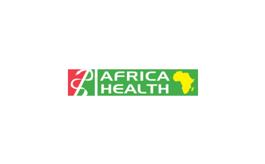 南非約翰內斯堡醫療用品展覽會AFRICA?HEALTH
