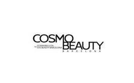 西班牙巴塞罗那美容美发展览会COSMO BEAUTY
