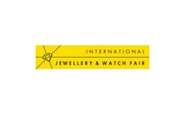 澳大利亚悉尼珠宝展览会INTERNATIONAL JEWELLEY FAIR