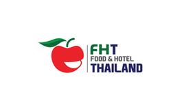 泰国曼谷酒店用品展览会FHT