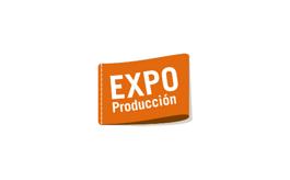 墨西哥纺织工业展览会Expo Produccion