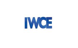 美國夏洛特窗簾展覽會IWCE