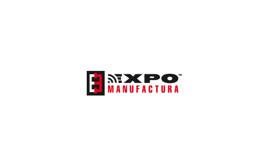 墨西哥蒙特雷工业机械制造展览会EXPO MANUFACTURA