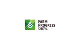 美國愛荷華洲農業展覽會Farm Progress