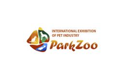 俄罗斯莫斯科宠物用品展览会Parkzoo