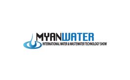 緬甸仰光水處理展覽會MyanWater