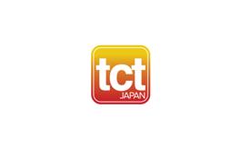 日本東京3D打印展覽會TCT Japan