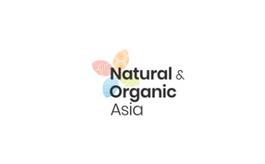 香港保健食品及原料展览会Natural&OrganicProductsAsia