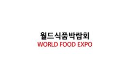 韓國首爾食品飲料展覽會World Food Expo