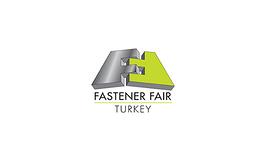 土耳其伊斯坦布爾緊固件展覽會FASTENER FAIR TURKEY