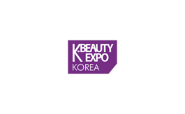 韓國首爾美容美發展覽會K Beauty Expo
