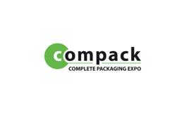 斯里兰卡科伦坡包装展览会COMPLASTSRILANKA
