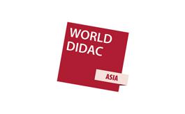 泰国曼谷教育技术装备展览会World DIDAC ASIA