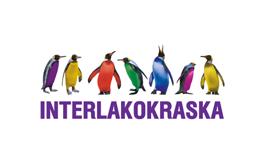 俄罗斯莫斯科涂料展览会Interlakokraska